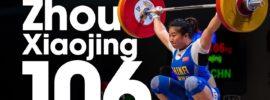 Zhou Xiaojing 106kg Snatch Gold Medal 2017 Junior Worlds