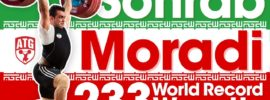 Sohrab Moradi 233kg Clean & Jerk World Record Warm Up Session
