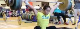deng-wei-108kg-snatch