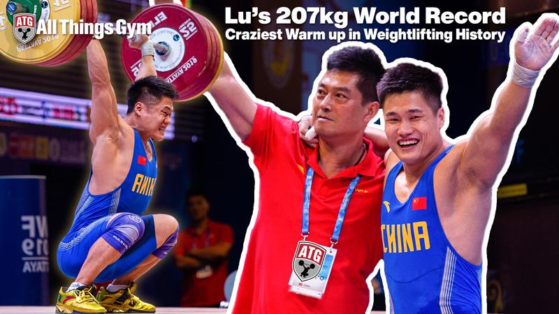 Lu Xiaojun 207kg World Record Clean & Jerk Warm Up
